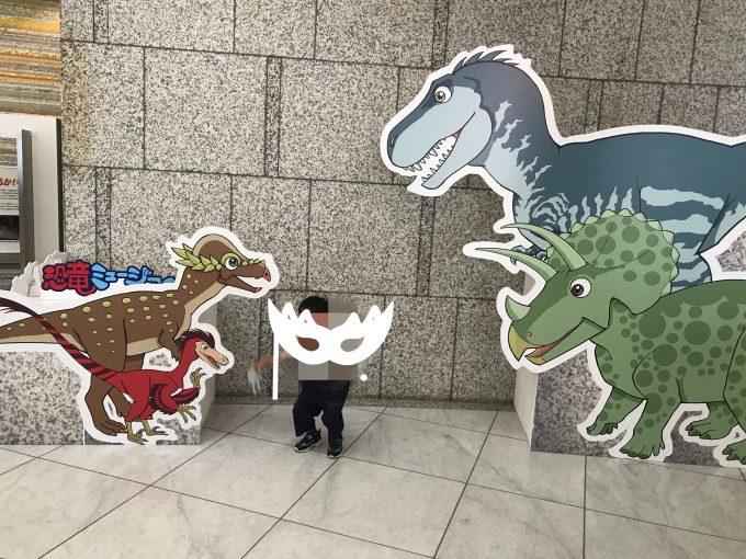 恐竜ミュージアムinちばの写真撮影用パネル