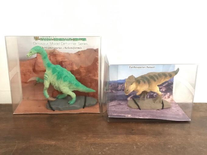 恐竜センターオリジナルフィギュア