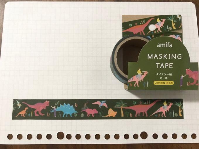 セリア恐竜マスキングテープ カーキ
