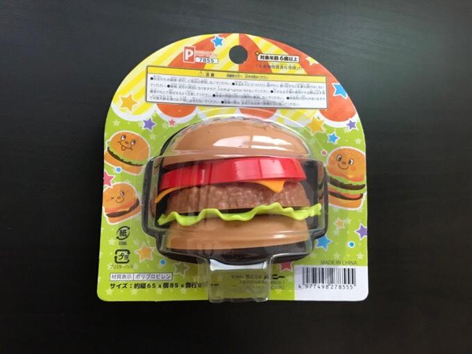 セリア ハンバーガー サイズと対象年齢